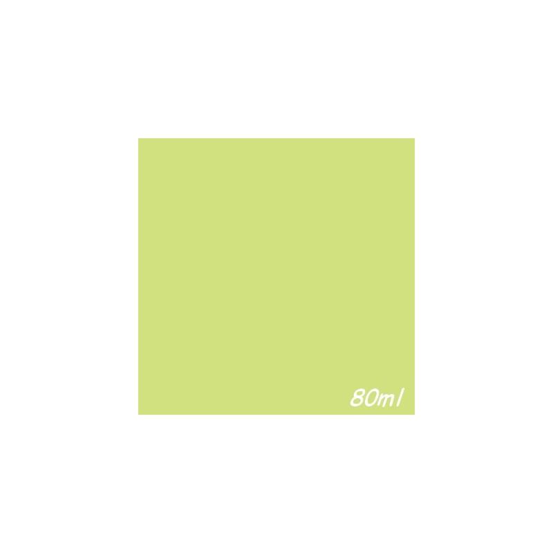 FIGURO JAUNE Opaque 80ml